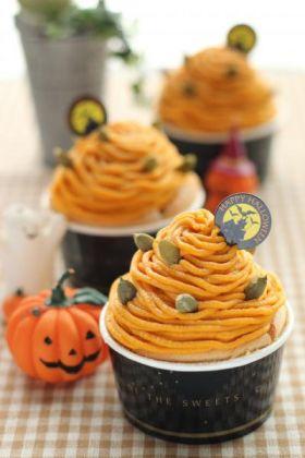 【ハロウィン】かぼちゃモンブラン