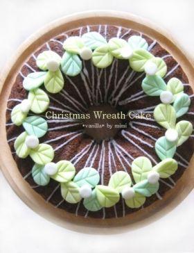 クリスマスリースのケーキ