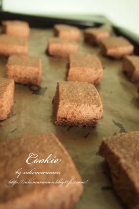 【バレンタイン】焼きチョコクッキーレシピ