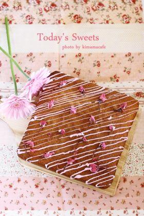 甘じょっぱい桜のスクエアケーキ