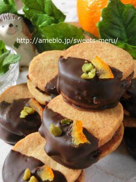 ビター&スイート☆オランジェットクッキー