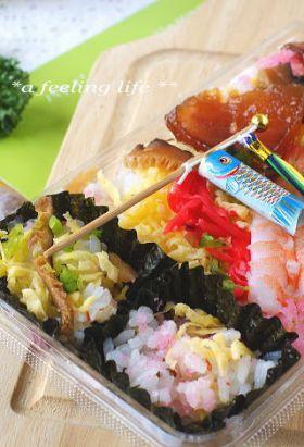 五目ちらし寿司 子供の日♪