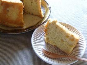 ふわふわしっとり米粉のシフォンケーキ
