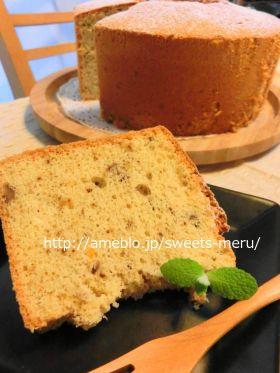 クルミとメープルのシフォンケーキ
