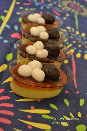 かぼちゃプリン(卵・乳不使用)