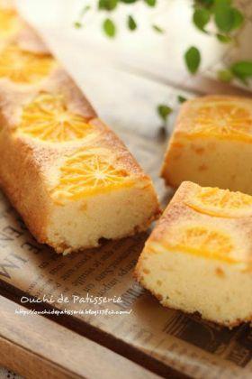 しっとりオレンジケーキ