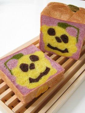 【ハロウィン】ジャックの食パン♪