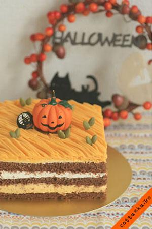 ハロウィン!かぼちゃのモンブランケーキ