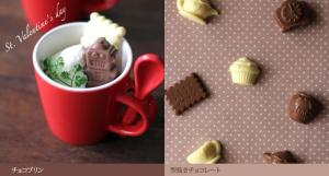 チョコプリン&型抜きチョコレート