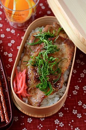 豚ロースの梅風味ソテー丼弁当