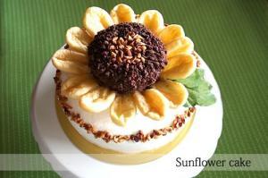 ひまわりのショートケーキ