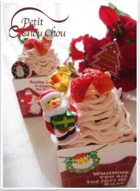 お手軽クリスマスケーキ