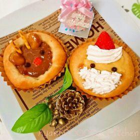 【クリスマス】簡単サンタ&トナカイパン