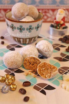 ザクホロ〜☆コーヒースノーボールクッキー