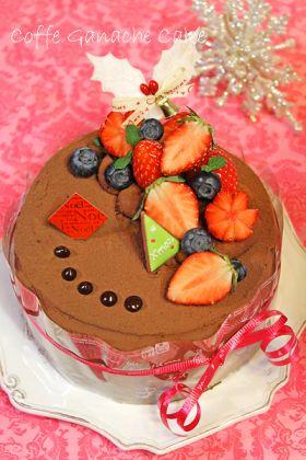 【クリスマス】カフェモカガナッシュケーキ