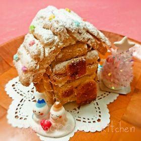 【クリスマス】ビスキュイでケーキのおうち