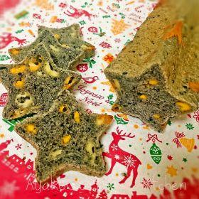 【クリスマス】きらきらスターブレッド