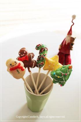 【クリスマス】チョコパイポップ