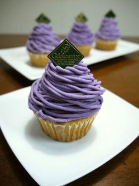 紫芋のモンブランカップケーキ♪
