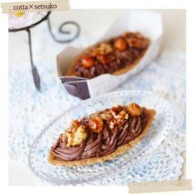 キャラメルナッツのチョコボート