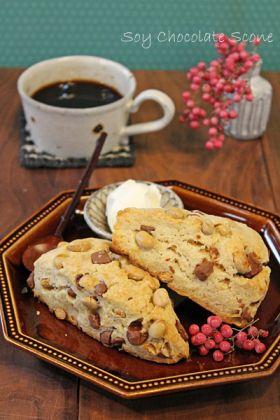 節分豆とチョコの香ばしいサックリスコーン