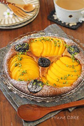 バター不使用黄桃とプルーンのしっとりラムケーキ