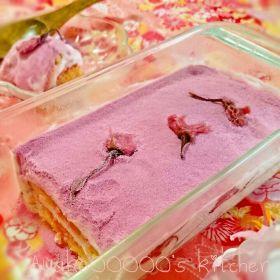 【春のお菓子】春色♪桜ティラミス