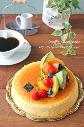 ふわしゅわ〜スフレチーズケーキ☆