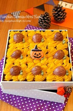 【ハロウィン】かぼちゃのモンブランティラミス重