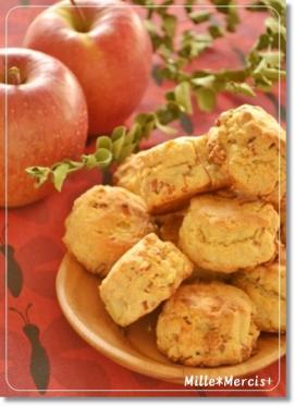 サクホロ♪簡単リンゴとアーモンドのスコーン