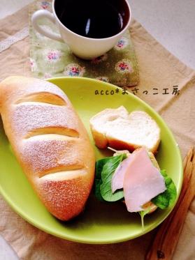 パン・オ・レ*牛乳パン