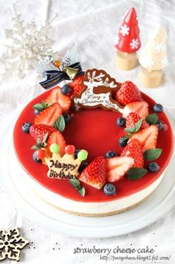 苺のマスカルポーネレアチーズケーキ