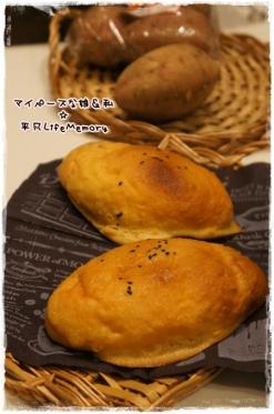 スイートポテトクッキーパン
