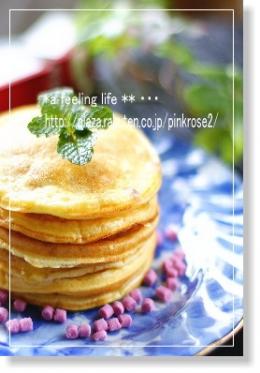 【ホットケーキミックスで パンケーキ】~ ♪