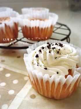 簡単*ふわふわカップケーキ