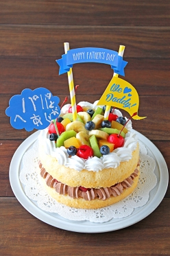 子供と作る簡単父の日フルーツデコレーションケーキ