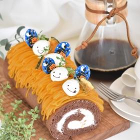 かぼちゃペーストで♪ハロウィンのパンプキンモンブランロール