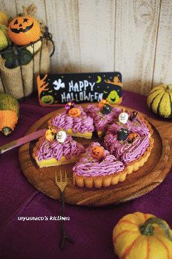かぼちゃと紫いものハロウィンチーズタルト