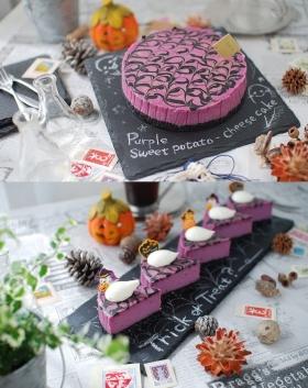 紫芋のチーズケーキ