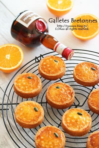 オレンジのガレット・ブルトンヌ