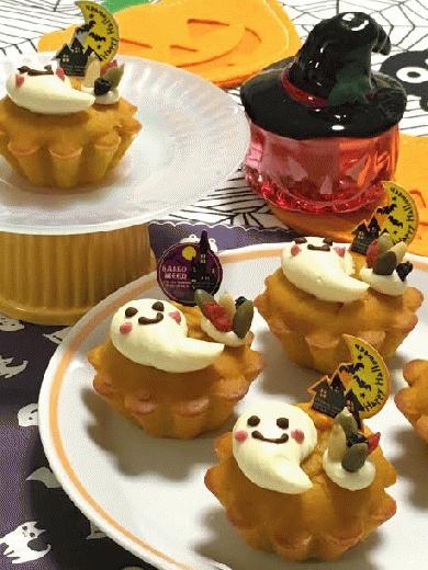 「大豆と米麹のスイーツ粉」を使った、かぼちゃのケーキ
