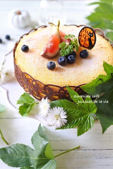 ふわしゅわなかぼちゃのスフレチーズケーキ