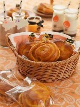 たっぷりかぼちゃパン