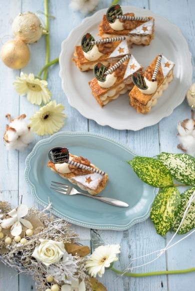 味噌キャラメルクルミのミルフィーユ