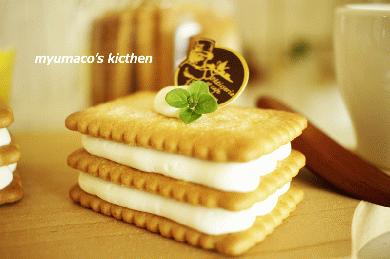 フロマージュチーズ