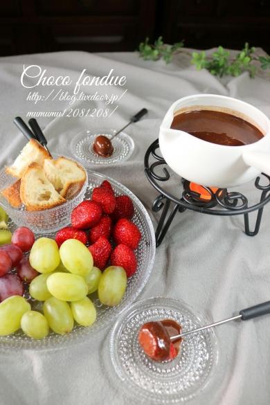 フォンデュ レシピ チョコ