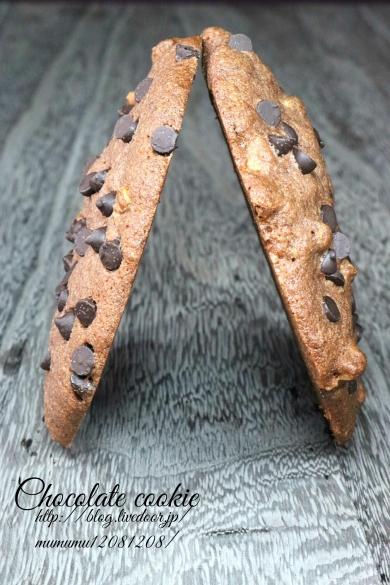 カフェ風・チョコレートクッキー。