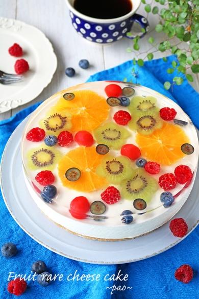 キラキラフルーツレアチーズケーキ