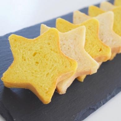 スターブレッド♪七夕にも☆欲張り二色の星型パン。