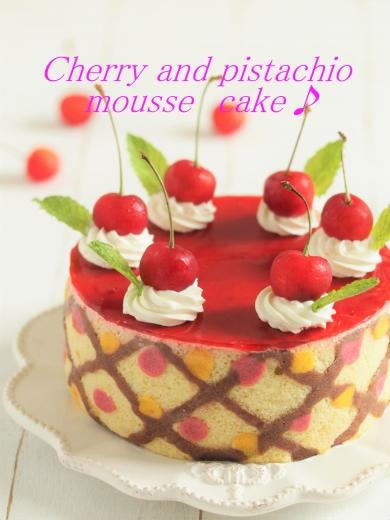 * チェリー&ピスタチオのムースケーキ♪